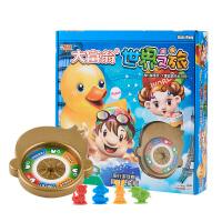 童年回忆聚会游戏 小孩子玩具 儿童玩具 世界之旅中国之旅游戏强手棋地产大亨银行大富翁游戏棋