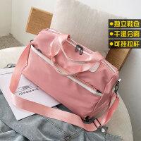 短途旅行包男女手提行李袋干湿分离健身包单肩游泳包大容量旅行袋