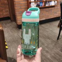 儿童吸管水杯便携式学饮杯子防摔防漏可爱塑料杯幼儿园女学生韩版
