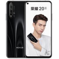 荣耀(honor)20S 李现同款 4G全网通 3200万人像超级夜景 4800万超广 安卓智能游戏拍照手机