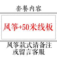 儿童DIY风筝潍坊风筝填色绘画教学风筝涂鸦风筝手工制作材料
