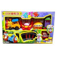 飞飞鱼玩具 花园宝宝叮叮车花园宝宝飞飞鱼带灯光音乐万向轮电动可到处跑玩具 7、轨道叮叮车