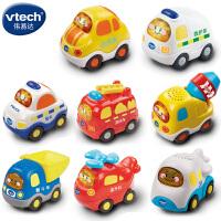 伟易达VTech 神奇轨道车 配件小车 会说话唱歌的小汽车 儿童玩具