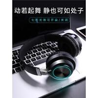 无线发光蓝牙耳机头戴式游戏运动型跑步耳麦电脑手机通用男女超长待机蓝牙5.0适用小米华为vivo苹果
