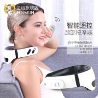 金稻智能颈椎按摩器家用热敷肩颈护颈仪温热肩部颈部颈肩按摩仪器KD812A