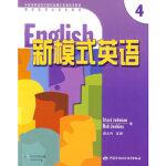 新模式英语(4),(美)约翰逊(Johnson,S.),(美)詹金斯(Jenkins,R.),唐义,中国劳动社会保障出