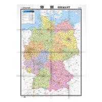世界热点国家地图・德国(1:1200000)