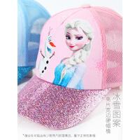 儿童帽子女童遮阳帽夏宝宝鸭舌帽网眼太阳帽小女孩防晒帽