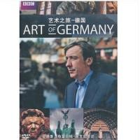 原装正版 BBC经典纪录片 艺术之旅-德国(DVD9) 安德鲁・格雷厄姆-迪克逊旁述 光盘