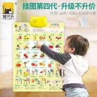 新款猫贝乐认知有声猫咪挂图全套幼儿童凹凸看图识字卡宝宝玩具