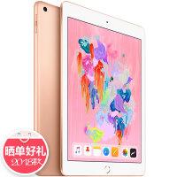 2018新款苹果Apple iPad 128G WLAN版 9.7英寸平板电脑【金色】
