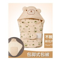 婴儿包被新生儿秋冬款加厚初生宝宝用品襁褓包巾春秋抱被冬季ZQ95
