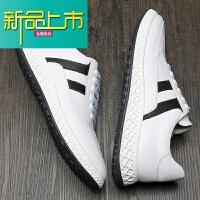 新品上市18新款男士真皮小白鞋韩版休闲皮鞋青年系带百搭潮流男鞋子