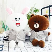 熊熊布朗熊公仔可妮兔抱枕毛绒玩具抱抱熊玩偶女生布娃娃生日礼物 一对【风衣款】 1.1米【送35厘米经典熊】