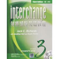 【正版二手书9成新左右】剑桥国际英语教程3(学生用书(第3版(附+词汇手册 JACK C.RICHARDS等 外语教学
