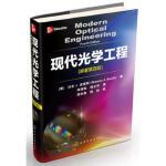 【旧书二手书9成新】现代光学工程 [美]沃伦J.史密斯 9787122110770 化学工业出版社