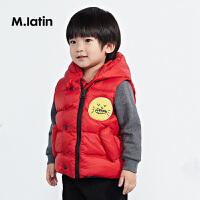 【2件7/3件6折后到手价:149.4元】马拉丁童装男小童羽绒马甲冬装新款立体口袋设计儿童马甲