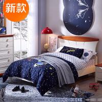 家具�和�床男孩女孩床美式白咖色�坞p人床 米朵星空系列 白咖色 1500mm*2000mm 不��