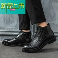 新品上市18冬季马丁靴男中帮靴子男内增高短靴韩版潮流英伦高帮皮鞋