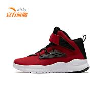 安踏童鞋男童篮球鞋儿童运动鞋中大童球鞋31941116