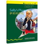 萨莉的手机(入门级.适合小学高年级.初一)(书虫.牛津英汉双语读物)