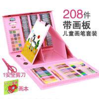 20190201201920670全套画笔画架儿童绘画套装文具礼盒学生彩笔彩铅美术用品画画工具