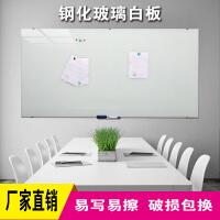 磁性钢化玻璃白板挂式玻璃写字板黑板办公家用儿童涂鸦教学看板白班留言板