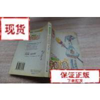 【旧书二手书9成新】牛奶糖:纯爱小说 /美错 选编 新世界出版社