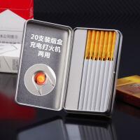 充电打火机 细烟盒 20支装细烟充电烟盒带金属烟盒 充电烟盒