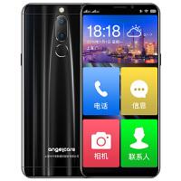 上海中兴 守护宝F11 全网通4G 学生手机智能手机老人机全面屏手机老年手机
