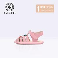 TARANIS 泰兰尼斯6-12个月婴儿羊皮步前鞋 夏季女宝软底宝宝凉鞋