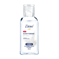 多芬(DOVE)免洗洗手液 消毒凝胶 温和滋润50ml