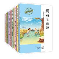 儿童文学名家名作随身读(套装共10册)