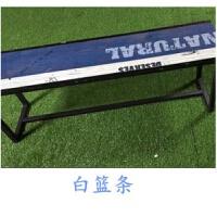 美式复古长凳 欧式实木沙发凳服装店鞋店试换鞋凳凳浴室凳长条凳床尾休息凳