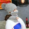 【1件7折,2件5折】白领公社 帽子 女士冬季韩版新款保暖加绒加厚围巾口罩套装女式潮流百搭针织毛线学生帽子