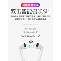 真无线蓝牙耳机双耳一对运动跑步隐形微小型入耳塞挂耳式适用苹果iphonex华为小米7电话男女生安卓通用