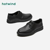 热风男士时尚休闲鞋H44M1570