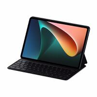 小米平板5/5Pro原装磁吸键盘式双面保护壳 平板电脑键盘 黛川绿官方标配