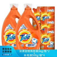 【宝洁】汰渍全效洗衣液 8KG套装(3kgX2+500gX4)