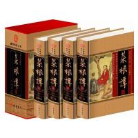 三国志(小插盒)