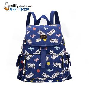 Miffy米菲 2016新款 韩版潮学院风男女双肩包 学生书包旅行包