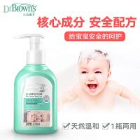 布朗博士 婴儿沐浴露儿童洗发沐浴露宝宝洗发露洗发水二合一正品