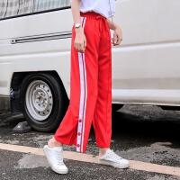 侧边条纹阔腿裤女新款红色休闲运动九分裤紫色直筒开叉裤