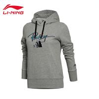 李宁女装篮球系列宽松型运动连帽卫衣套头衫上衣AWDK862