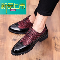 新品上市冬季雕花皮鞋男士青年英伦潮流休闲鞋理师时尚套脚男鞋子