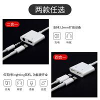 苹果耳机转接头iPhone7转换头二合一苹果7/8/7p/8p/x充电听歌语音lightning转3.5mm圆头分线器