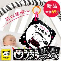 宝宝黑白卡片视觉激发识图挂件玩具新生婴儿早教闪卡0-3-6个月1岁