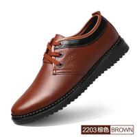 2018新款男士商务正装皮鞋潮流男鞋子圆头低帮系带爸爸鞋