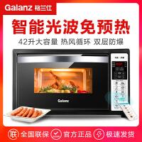 格兰仕iX6U(TM)烤箱家用42升烘焙多功能电烤箱 上下独立控温 一键解冻 双层面板