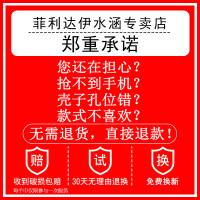 红米note7手机壳 小米note7保护套pro硅胶指环防摔软壳redmi男女款PRO个性创意m